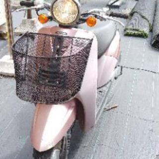 スクーター 50cc