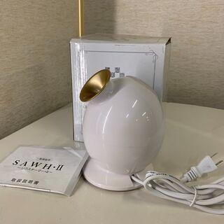 【30%値下げ】ソウスチーマー・Ⅱ SAWH・Ⅱ フェイススチーマー