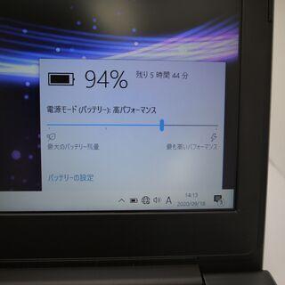 DELL 第7世代Corei5 メモリ4GB SSD500GB ノートパソコン - 売ります・あげます