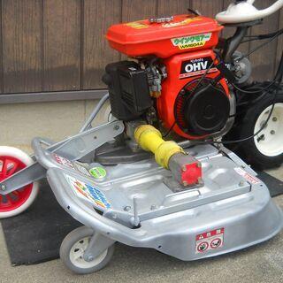 オーレックウイングモア・自走式2面草刈機・農業機械