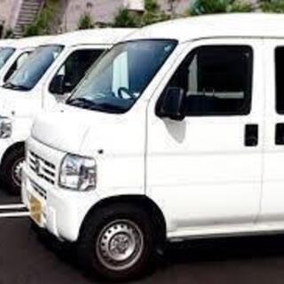 今がチャンス!軽自動車宅配ドライバーの急募!!