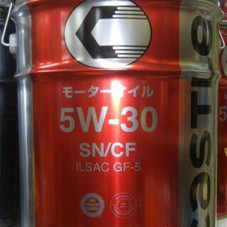 キャッスル モーターオイル 5W-30 未使用品
