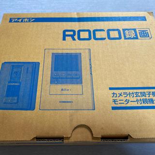 アイホン ROCO録画 JQ-12E(JQ-1ME-TとJQ-DA)