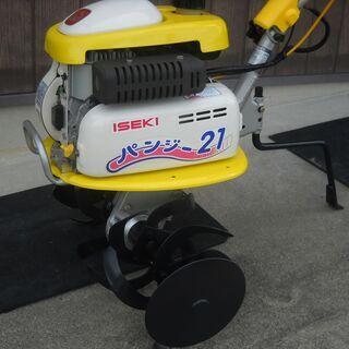 イセキパンジー・管理機・耕運機・家庭菜園・農業機械