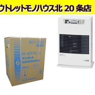 新品 FF式コンパクト温風ストーブ FF-4211TL S 石油...