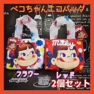【新品未使用】ペコちゃん フラワーとレッドのかわいい エコバッグ...