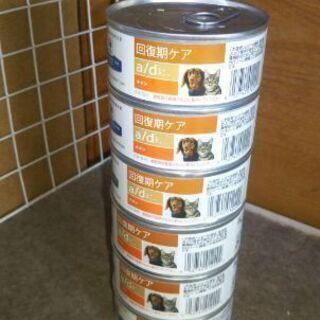 キャットフードヒルズad缶6月購入6缶