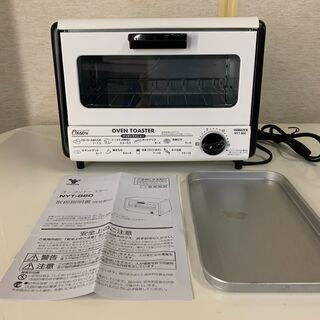 山善 YAMAZEN オーブントースター NYT-860-W 2...