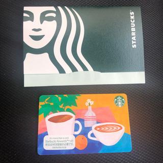 スターバックスカード コレクション