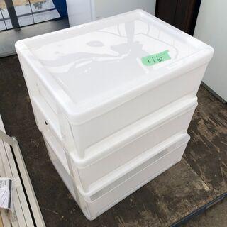 【引き取り限定】収納ケース(プラスチック製)