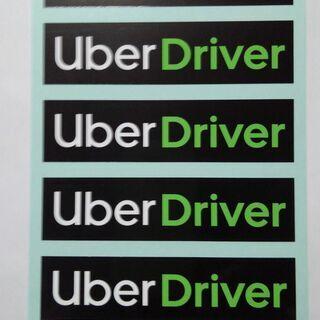【ウーバーイーツ配達の方へ】Uber Driver   ステッカ...