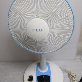 コーナン ライフレック 扇風機 LIFELEX