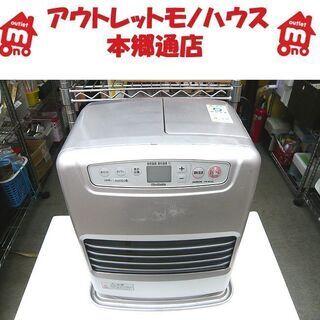 札幌 石油ファンヒーター タンク容量5.0L 木造~9畳 …