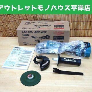 新品 マキタ 充電式ディスクグラインダ GA418DZ 1…