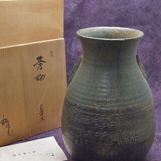 【JA】背戸窯 県無形文化財 加藤釥 蒼釉 大作 花瓶 32cm
