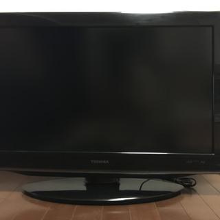 TOSHIBA REGZA 32R1BDP 32型 液晶テレビ