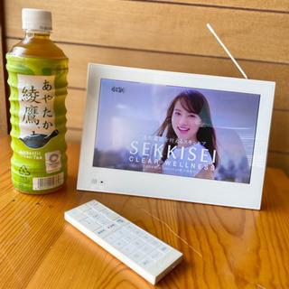 9インチ地デジテレビ PhotoVision TV 202HW