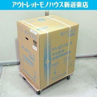 新品 温風式 FFストーブ FF-4211TL S サンポット ...