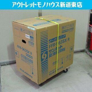 新品 FFストーブ ゼータスイング FFR-563SX R…