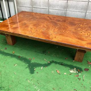 座卓 木製ローテーブル