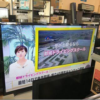 大画面!!! 高画質!!! 外付けHDD対応 シャープ LED6...