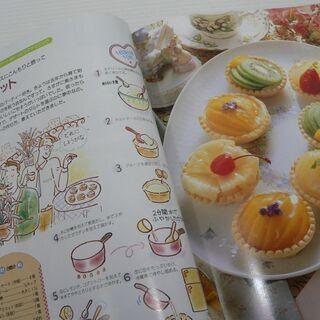 まとめ わたしの料理ノート 全14巻セット 千趣会 料理 レシピ...