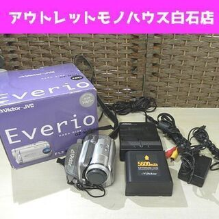 ビクター ハードディスクムービー GZ-MG77 30GB…