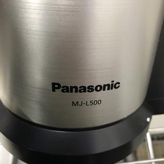 Panasonic パナソニック MJ-L500 2015年製 低速ジューサー - 名古屋市
