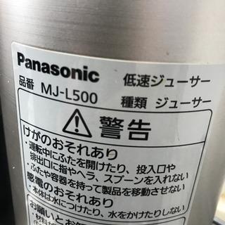 Panasonic パナソニック MJ-L500 2015年製 低速ジューサー − 愛知県