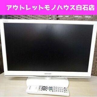 SHARP 22型 液晶テレビ 2014年 LC-22K9…