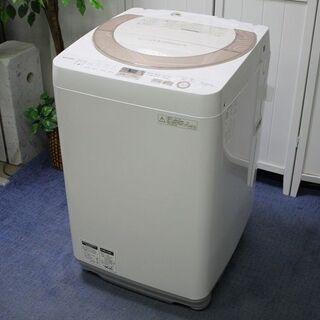 R1985) SHARP シャープ 全自動洗濯機 洗濯容量7.0...
