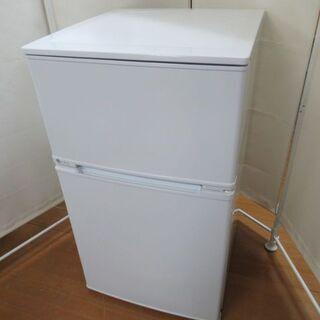 JAKN1578/冷蔵庫/2ドア/右開き/ホワイト/一人暮らし/...