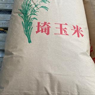 令和2年新米(玄米)30K