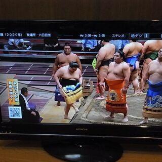 ジャンク日立液晶テレビ HDD付 無料