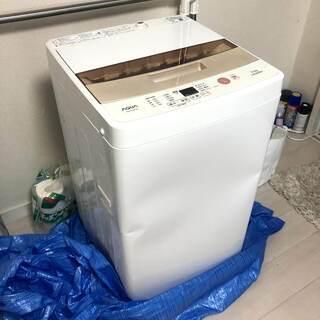 【ジャンク品】全自動洗濯機