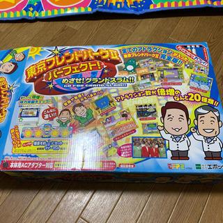 東京フレンドパーク ゲーム