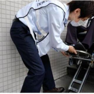 枚方市香ヶ丘★サービス介助業務★中期〜長期