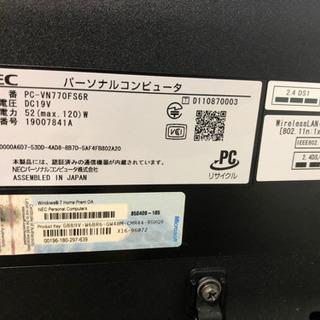 9/22締め切りNEC VALUESTAR デスクトップPC - パソコン