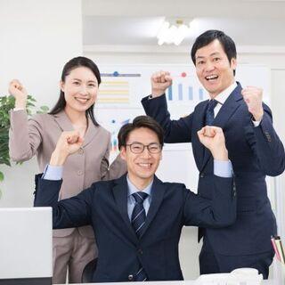 【激アツ求人 未経験大歓迎‼️]】専門商社10名急募 未経験大歓迎‼️