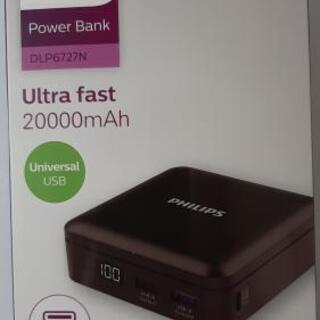 新品 モバイルバッテリー 20000mAh PSE有