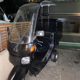 ジャイロキャノピー TA-02 ミニカー登録済み - 世田谷区