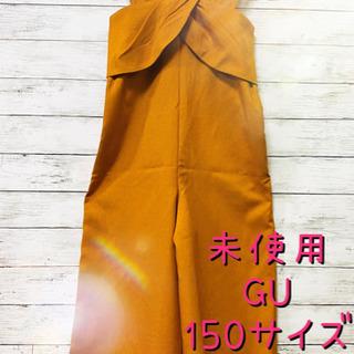 女の子GU ジーユー サロペットワイドパンツ150サイズ