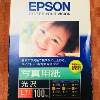 EPSON  写真用紙  光沢  L判