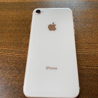 (再掲)iPhone 8 Gold 64 GB SIMフリー