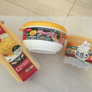 ダイソー レンジでパスタ/ラーメン/炊飯