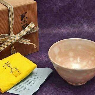 【JA】常滑市無形文化財 春陽窯 谷川省三 茶碗