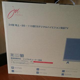 【新品、未使用】24型 液晶テレビ