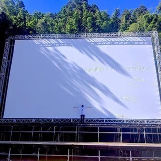 糸島 森のドライイブインシアター フォレストナイトドライブ(Forest Night Drive Itoshima)の画像