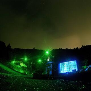 糸島 森のドライイブインシアター フォレストナイトドライブ(Forest Night Drive Itoshima) - イベント