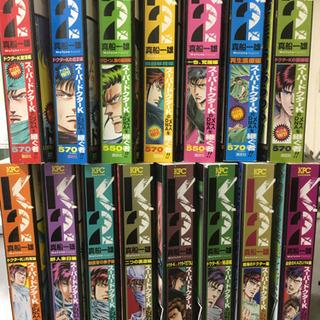 k2(ドクターkの続編)15冊